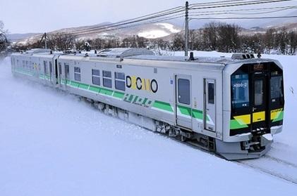 H100形【DECMO 列車カード】ご当地入場券 183 札沼線 北の40 夕張支線・JR北海道・完売品_画像1