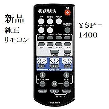 ☆新品送料無料☆ YAMAHA サウンドバー YSP-1400 純正リモコン