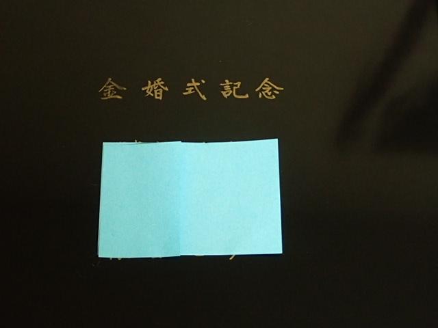 ■ 木製本漆 螺鈿 文箱 小物入_画像6