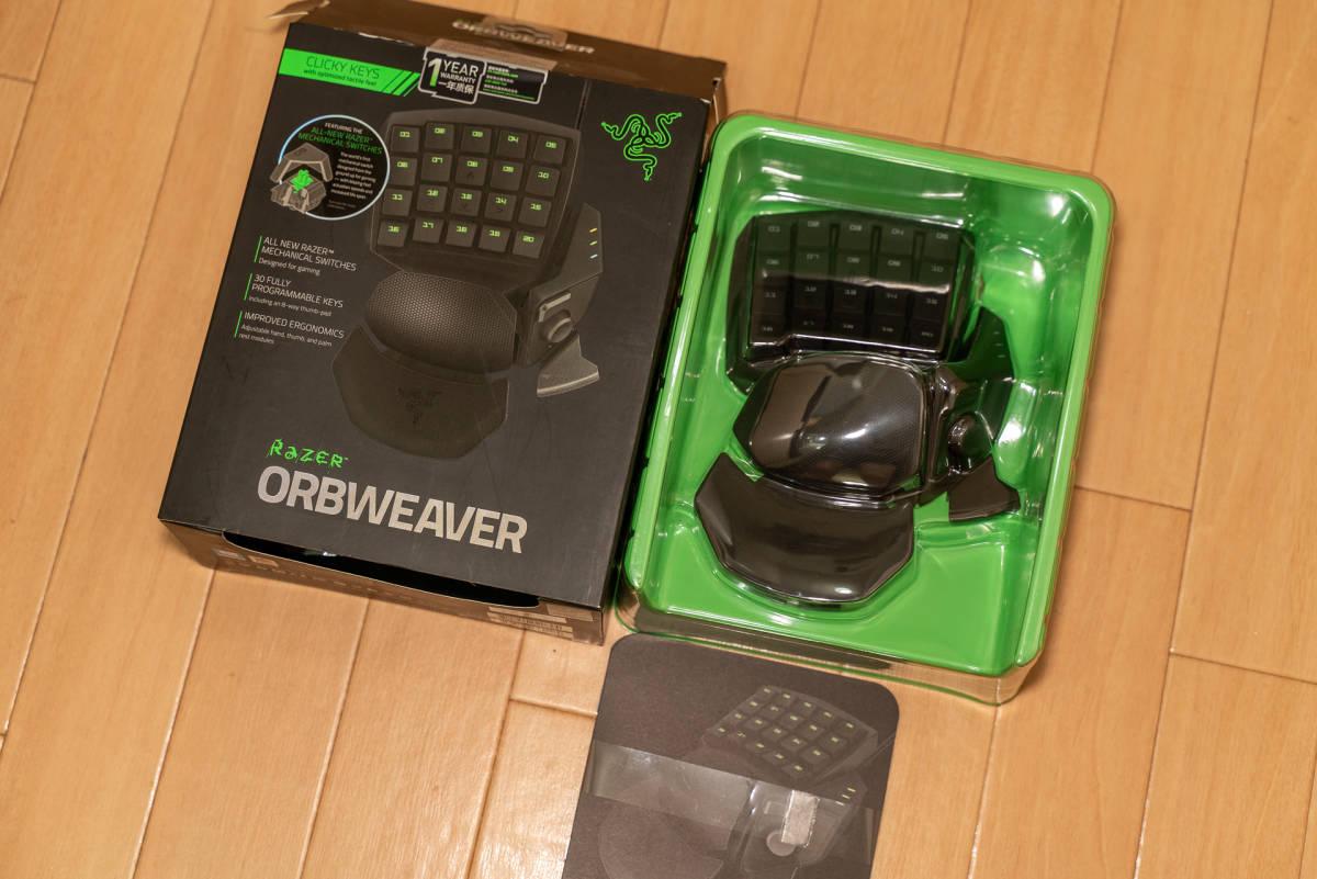 【美品】Razer Orbweaver 左手用キーパッド
