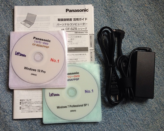 ★良品!Panasonic Let's note プレミアム CF-SZ5AFPQP Core i5/MEM8GB/HDD1TB/OFFICE/LTE/スーパマルチ ワインレッド 送料無料★_画像3