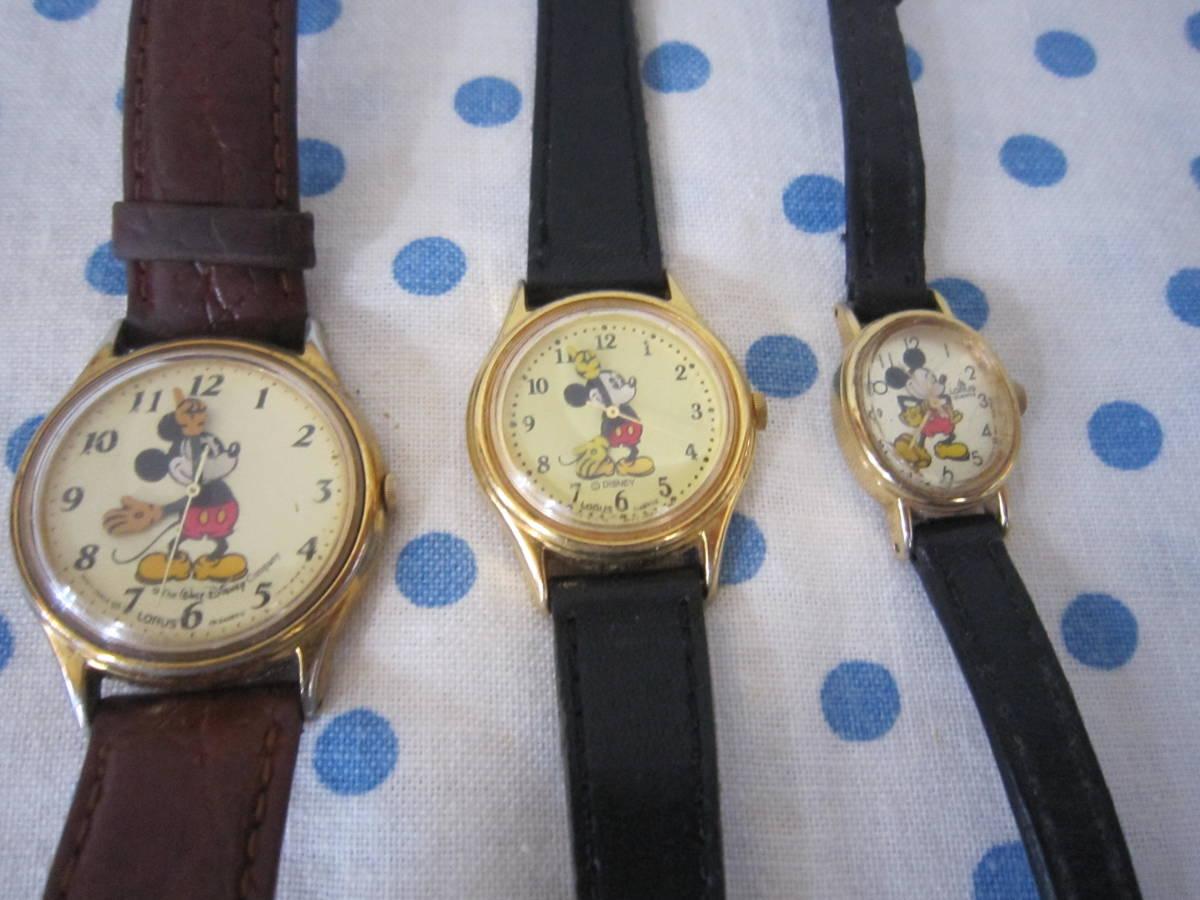 ◎*。  古いミッキーマウス 腕時計 ヴィンテージ チャイルド用 レトロ  ディズニー ジャンク ③ 。*◎_サイズ比較。右2つは別に出品中です。