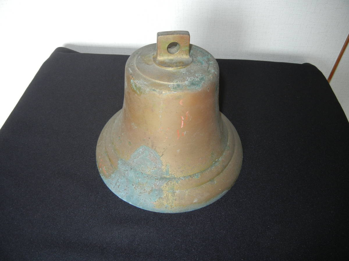 幸せの鐘 真鍮製か銅製 合図鐘 始まりを知らせる鐘 青錆あり_画像3