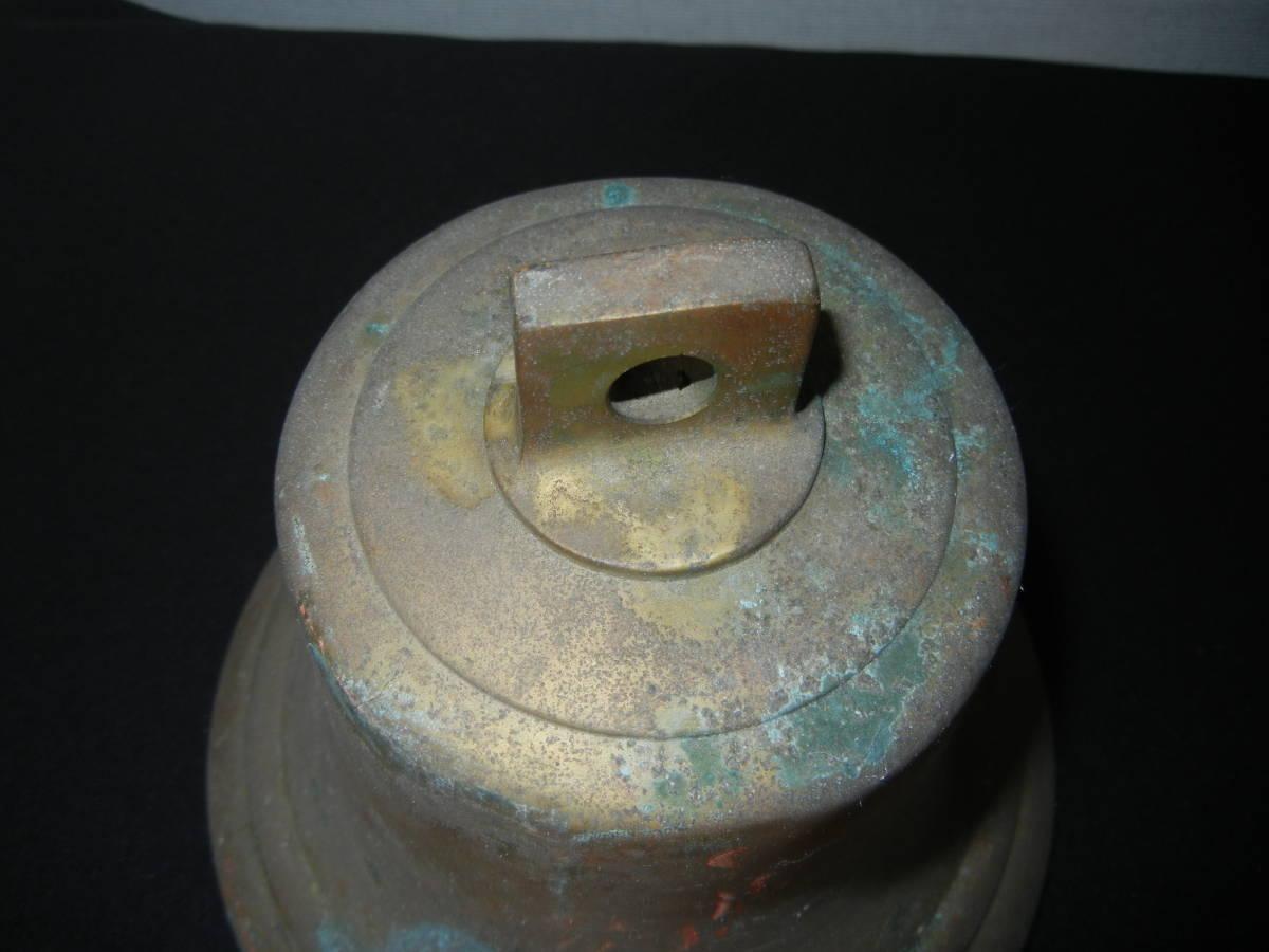 幸せの鐘 真鍮製か銅製 合図鐘 始まりを知らせる鐘 青錆あり_画像4