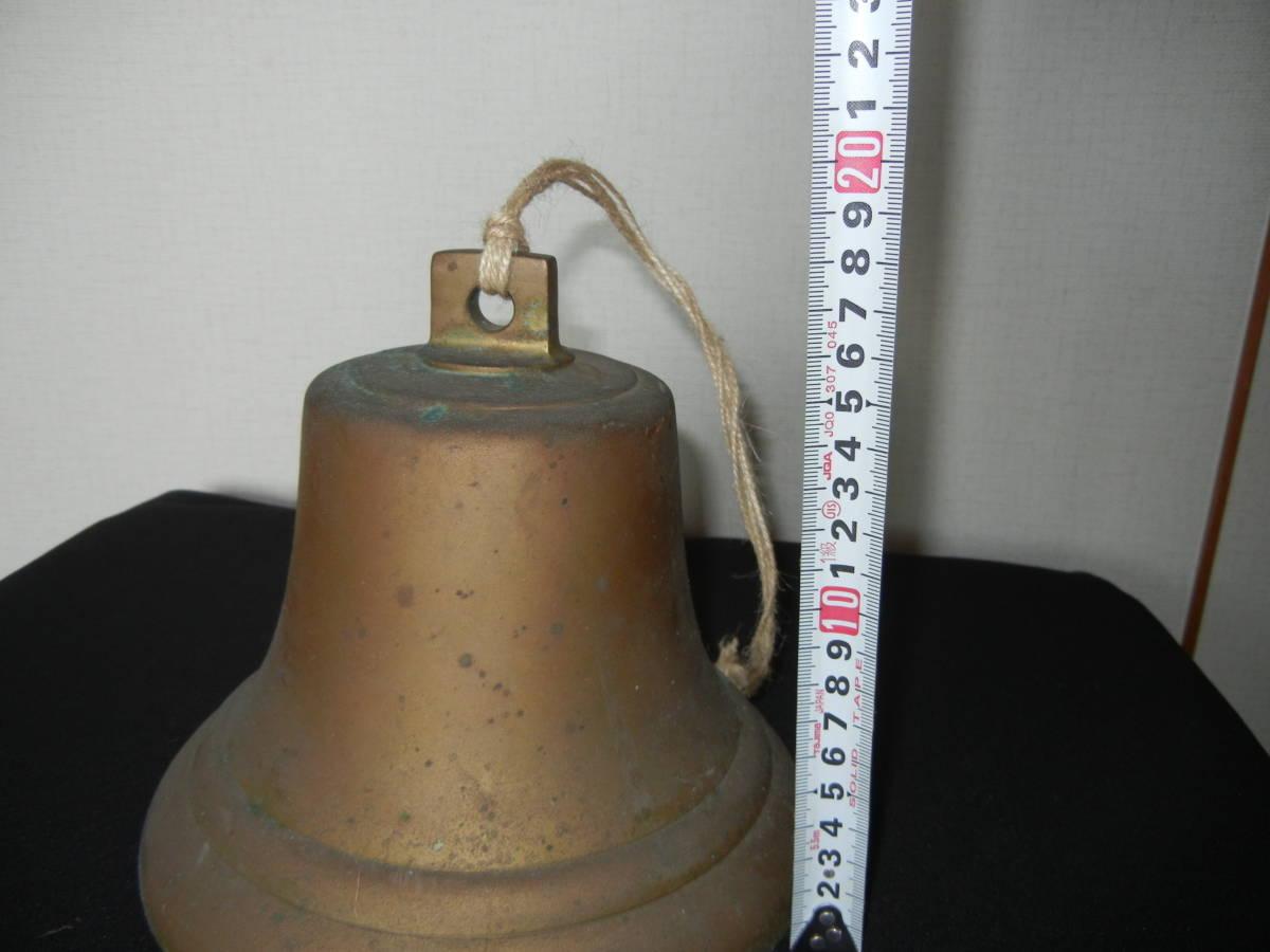 幸せの鐘 真鍮製か銅製 合図鐘 始まりを知らせる鐘 青錆あり_画像8