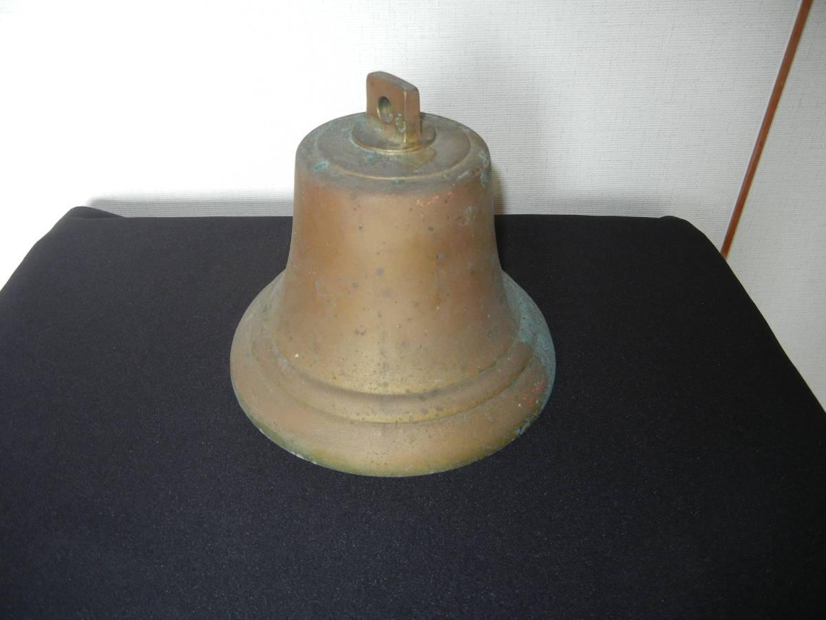 幸せの鐘 真鍮製か銅製 合図鐘 始まりを知らせる鐘 青錆あり_画像2