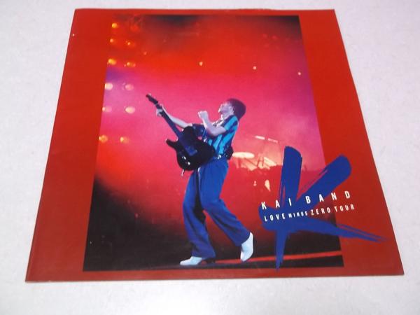 - 甲斐バンド 【 1985ツアーパンフ LOVE MINUS ZERO TOUR 】 甲斐よしひろ_画像1