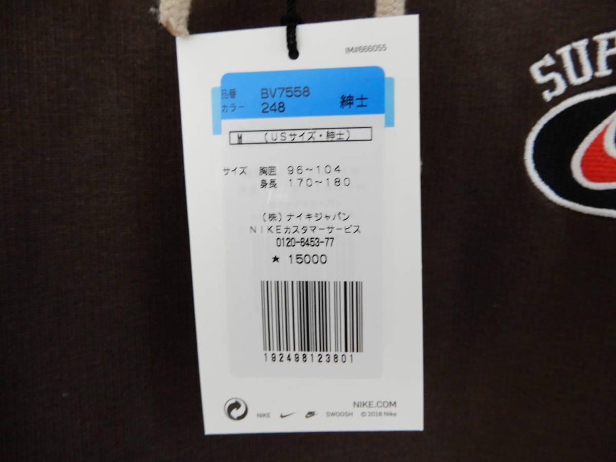 送料無料 Supreme 19SS Nike Stripe Hooded Sweatshirt tan ストライプ フーデッド スウェットシャツ 国内正規品新品 sizeM_画像2