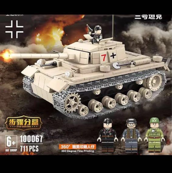 LEGO互換 3号戦車_画像1