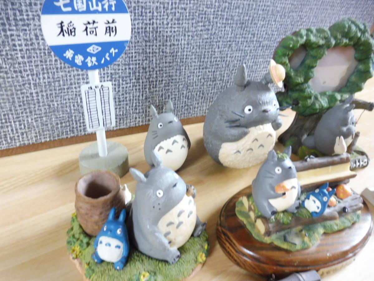 となりのトトロ フィギュア いろいろ スタジオジブリ 宮崎駿監督 貴重品 レア 新品もあります_画像3