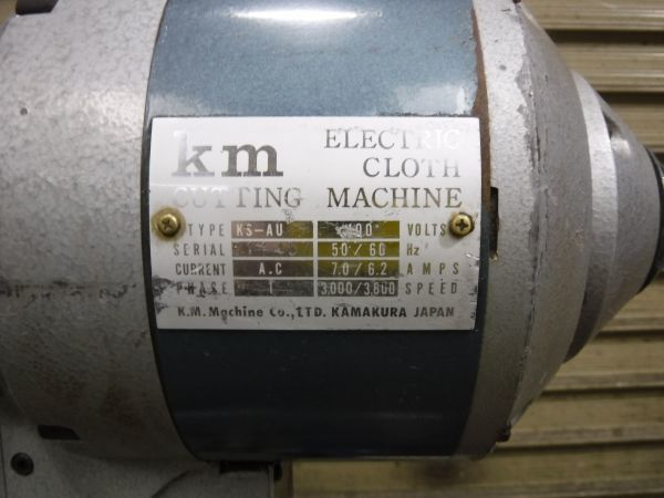 f871▼ km Mack 竪刃型 裁断機 KS-AU クロスカッティングマシーン 布地裁断機 本体のみ 現状品 中古_画像10