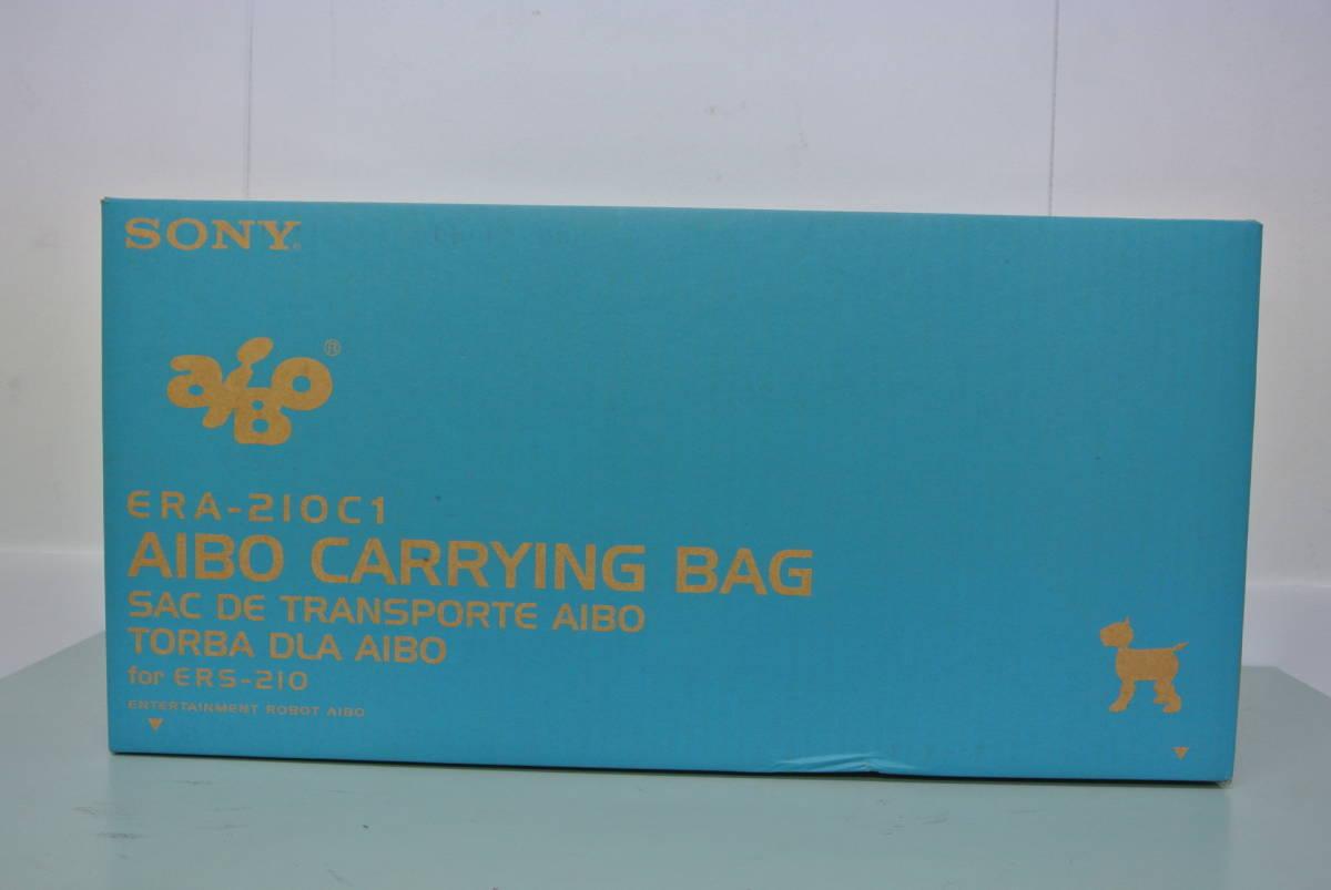 SONY 未開封品・2代目 AIBO(アイボ)6点セット_AIBOキャリングバッグ(ブルー) ERA-210C1