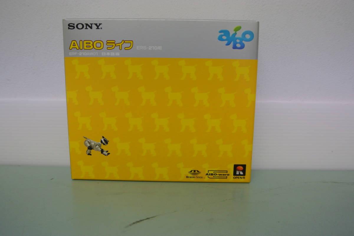 SONY 未開封品・2代目 AIBO(アイボ)6点セット_AIBOライフ ERF-210AW01