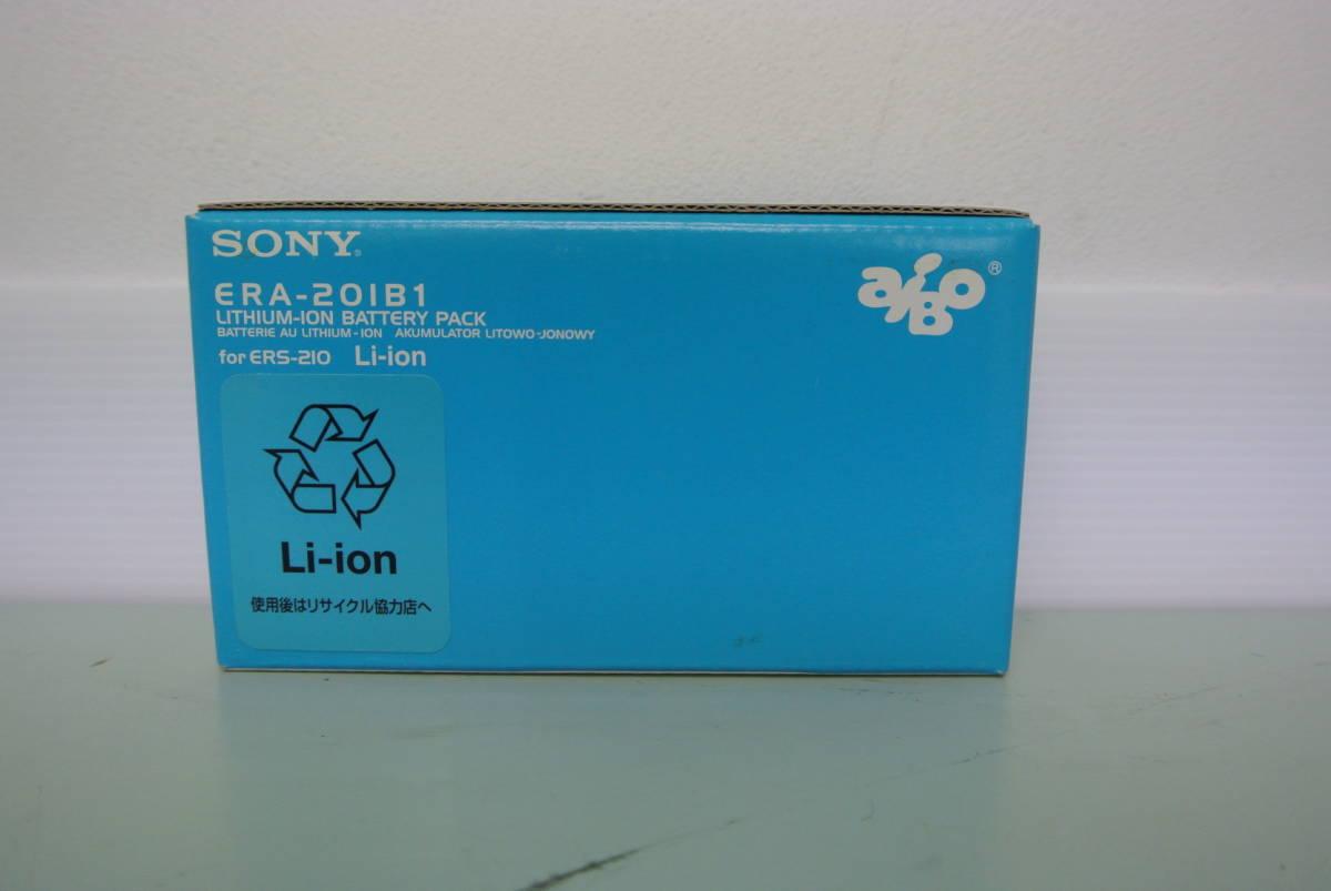 SONY 未開封品・2代目 AIBO(アイボ)6点セット_リチウムイオンバッテリー ERA-201B1