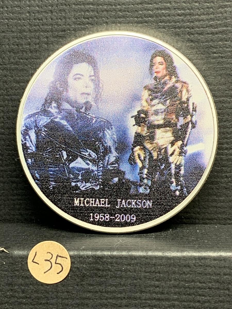 【Ωコイン】マイケル・ジャクソン Michael Jackson メダルグッズ 記念コイン シルバー色仕上げメッキ アメリカ l35_画像1