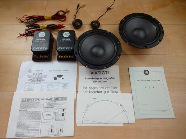 ジャンク DLS UP6 ULTIMATE PRO シリーズ 6.5 インチ スピーカー ツィーター ウーハー スカンジナビア 6.5 16.5cm 2Way クロスオーバ-
