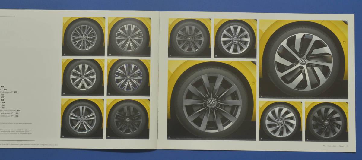 VW フォルクスワーゲン アルテノン Volkswagen Arteon 2017年3月 ドイツ版カタログ ドイツ語表記 送料無料 希少品 美品 I02_画像4