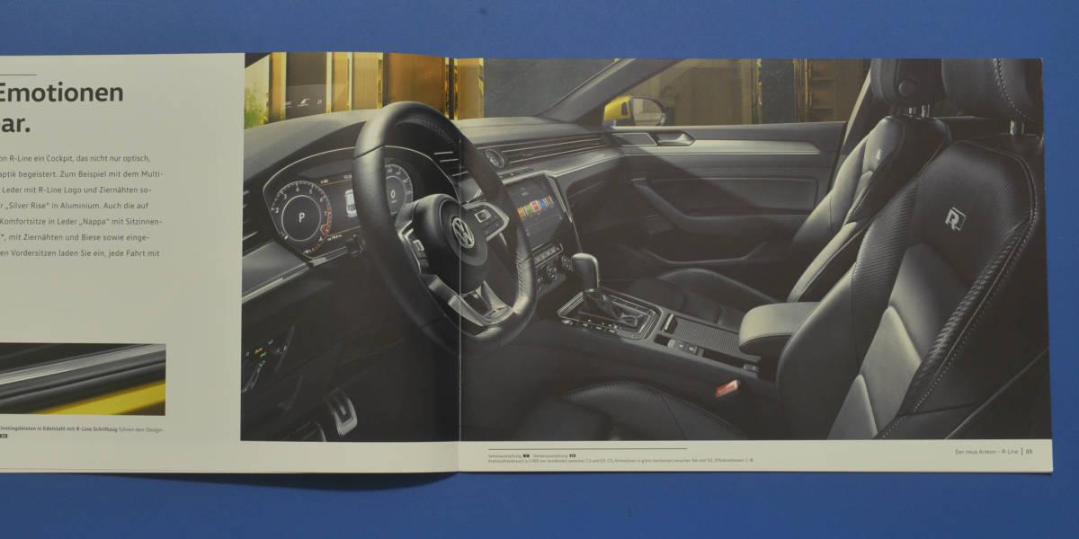 VW フォルクスワーゲン アルテノン Volkswagen Arteon 2017年3月 ドイツ版カタログ ドイツ語表記 送料無料 希少品 美品 I02_画像3