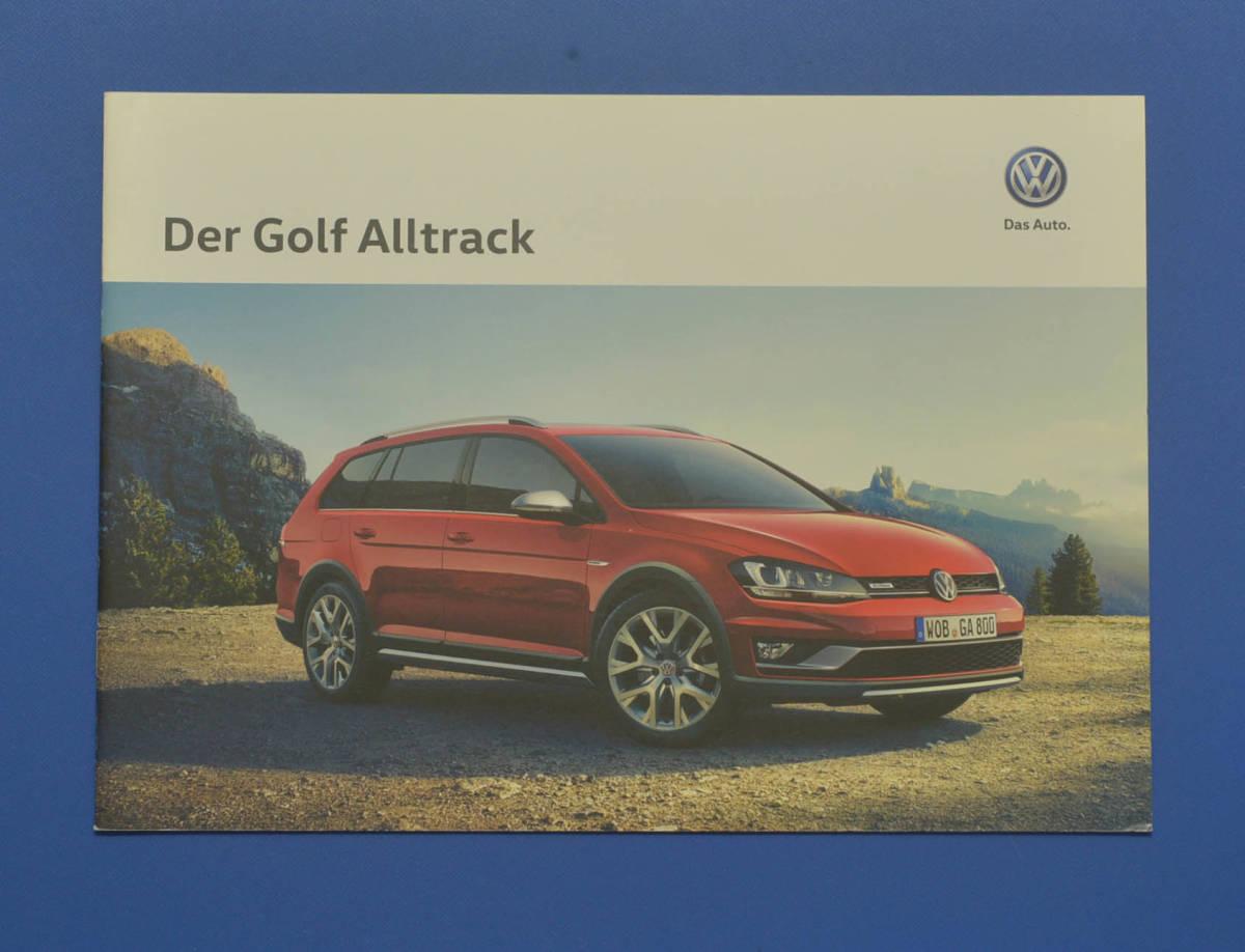 VW フォルクスワーゲン ゴルフ Volkswagen GOLF ドイツ版カタログ 2015年10月 ドイツ語カタログ 送料無料 希少品 美品 I02_画像1