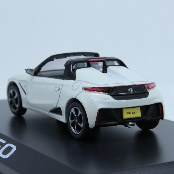 レア 希少 ミニカーHONDA ホンダ S660 ホワイト カラーサンプル 1/43_画像6