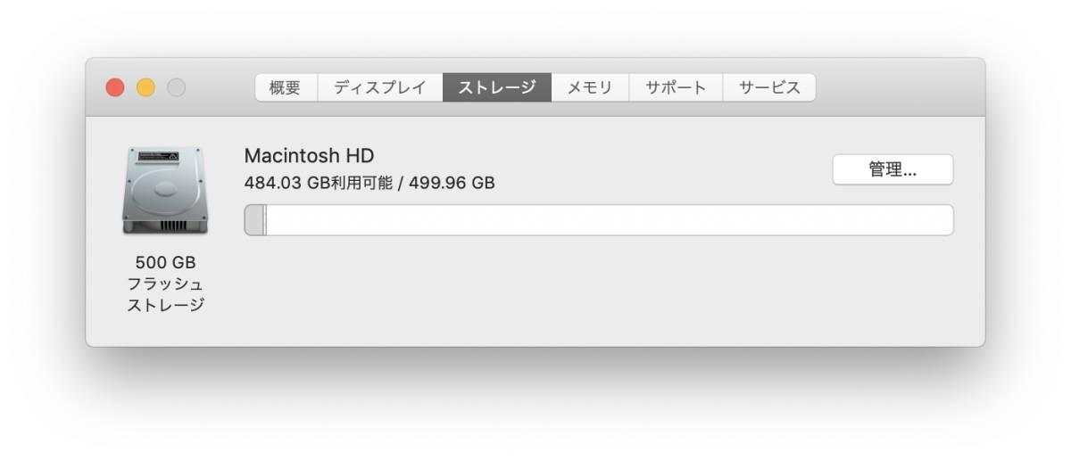 VESAマウント Apple iMac Retina 5K 27インチ 2017 Intel Core i7 4.2GHz メモリ40GB Radeon Pro 580 SSD512GB USキーボード_画像10