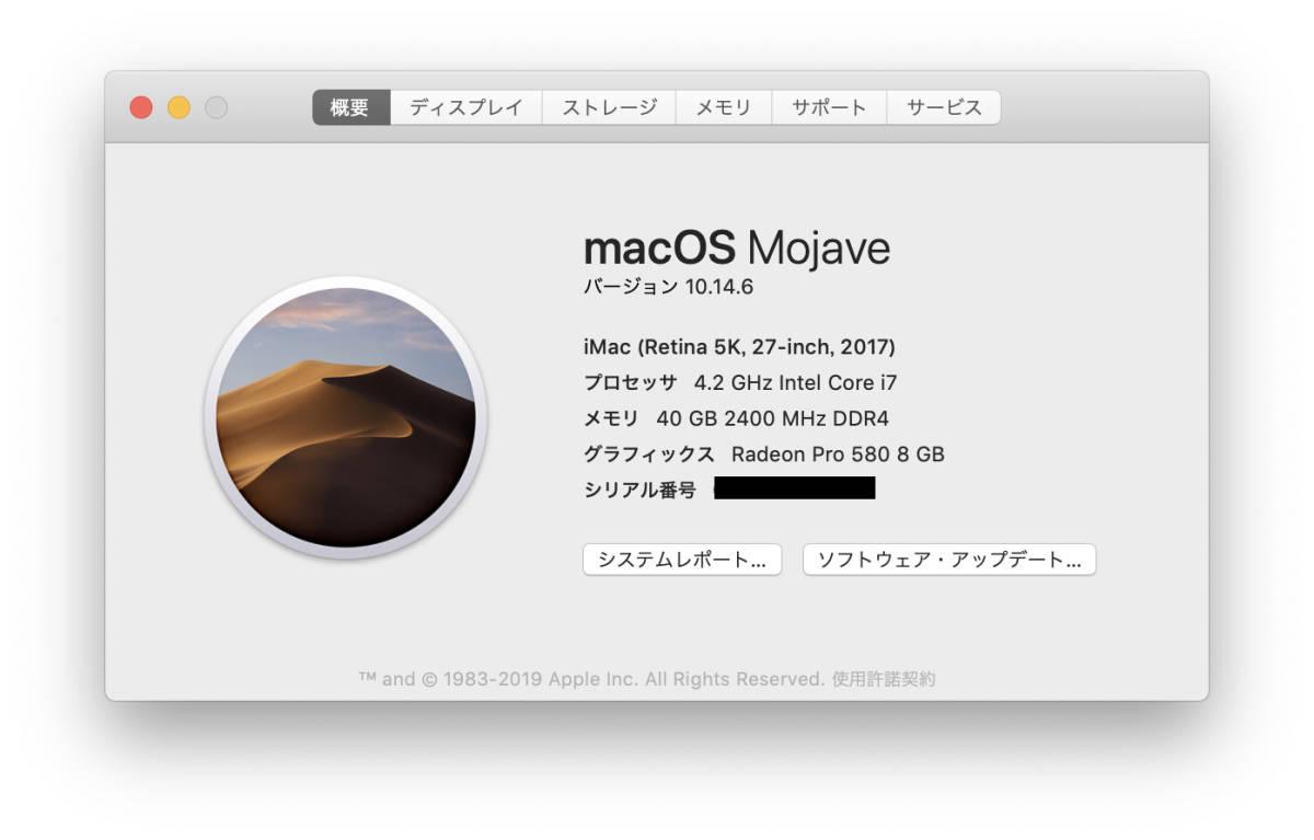 VESAマウント Apple iMac Retina 5K 27インチ 2017 Intel Core i7 4.2GHz メモリ40GB Radeon Pro 580 SSD512GB USキーボード_画像7