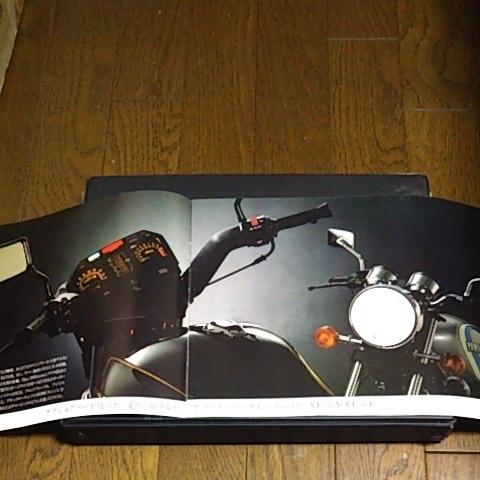 ヤマハ XJ750A XJ750E カタログ 1981年 _画像2