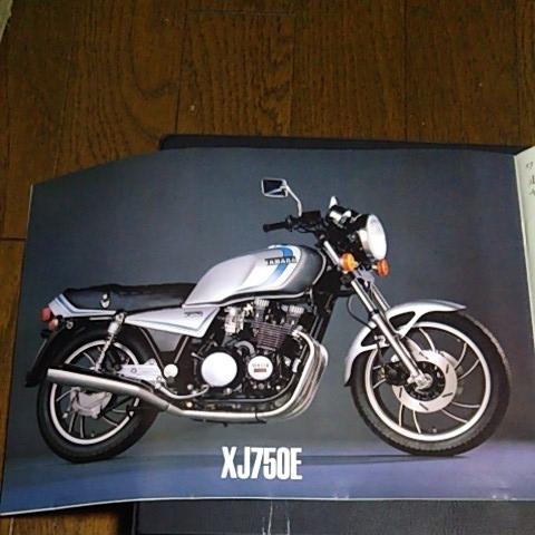 ヤマハ XJ750A XJ750E カタログ 1981年 _画像6