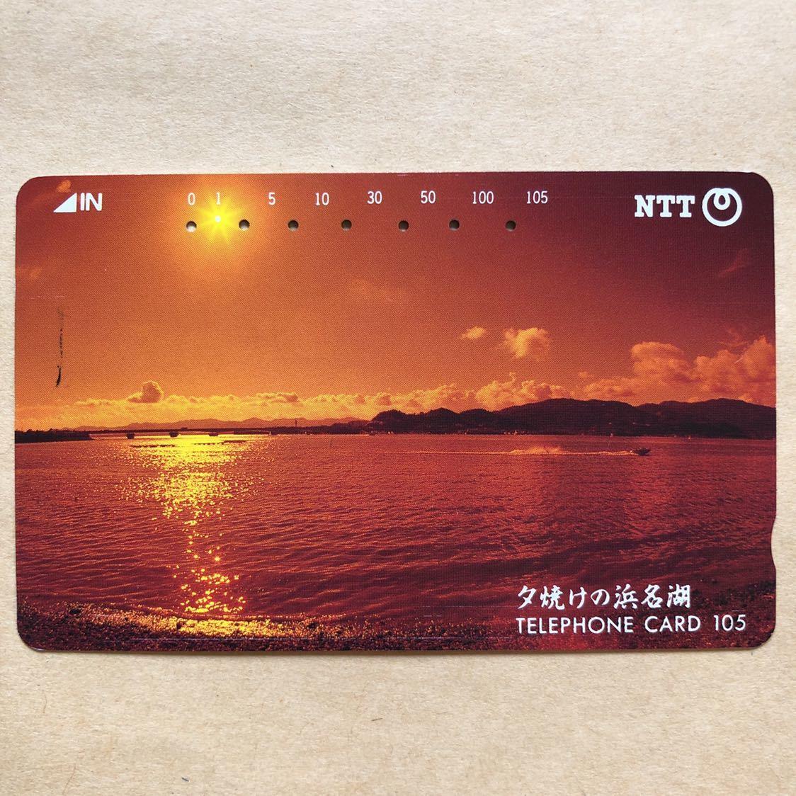 【使用済】 テレカ 夕焼けの浜名湖_画像1