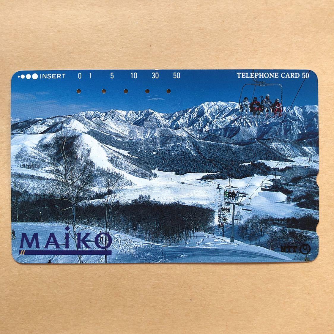 【使用済】 テレカ 舞子スキー場_画像1