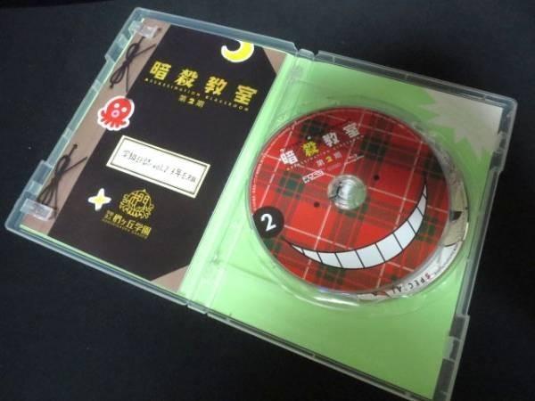 暗殺教室 第2期 2巻 BD Blu-ray ブルーレイ 初回生産限定版 1009-2_画像2