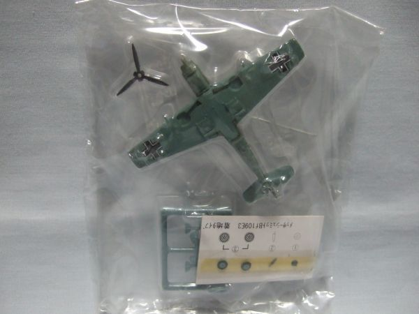 バンダイ 1/144 ウイングクラブコレクション1 『Bf109E3 着地タイプ』_画像2