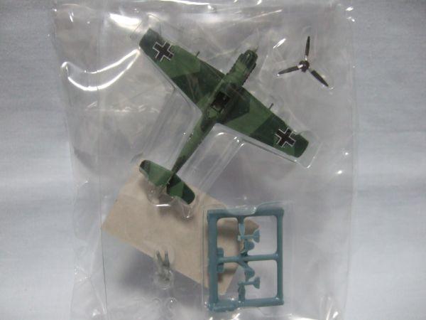 バンダイ 1/144 ウイングクラブコレクション1 『Bf109E3 着地タイプ』