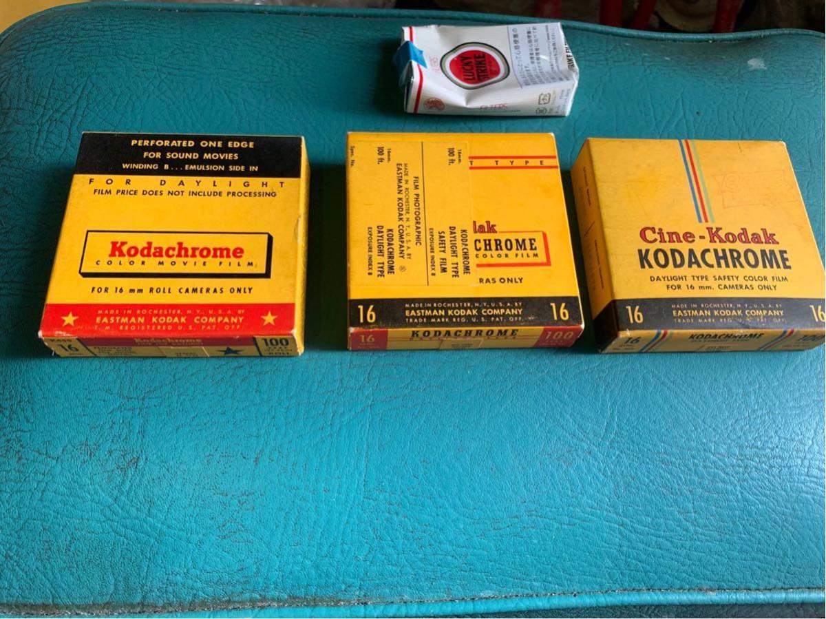 USA ビンテージ 1940s 1950s 新品 未開封 コダクローム 16 ムービー カメラ フィルム 一式 コレクターズアイテム kodachrome chine kodak
