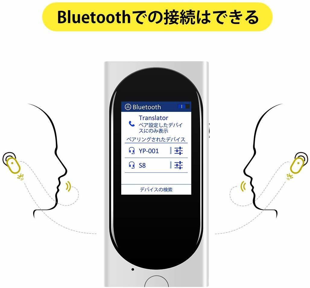 【新品】LERANDA MINITALK T8 pro(レランダ ミニトーク T8 pro)世界203ヵ国対応 瞬間双方向 翻訳機 写真翻訳 録音翻訳 Bluetooth接続 #4