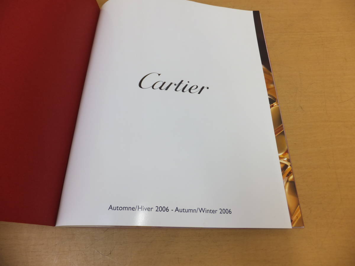 ○S091204 Cartier/カルティエ カタログ 定価表 ジュエリー/腕時計/バッグ/万年筆 2006年秋冬_画像3