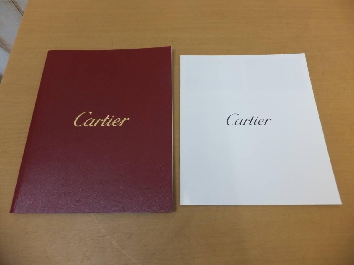 ○S091204 Cartier/カルティエ カタログ 定価表 ジュエリー/腕時計/バッグ/万年筆 2006年秋冬_画像2
