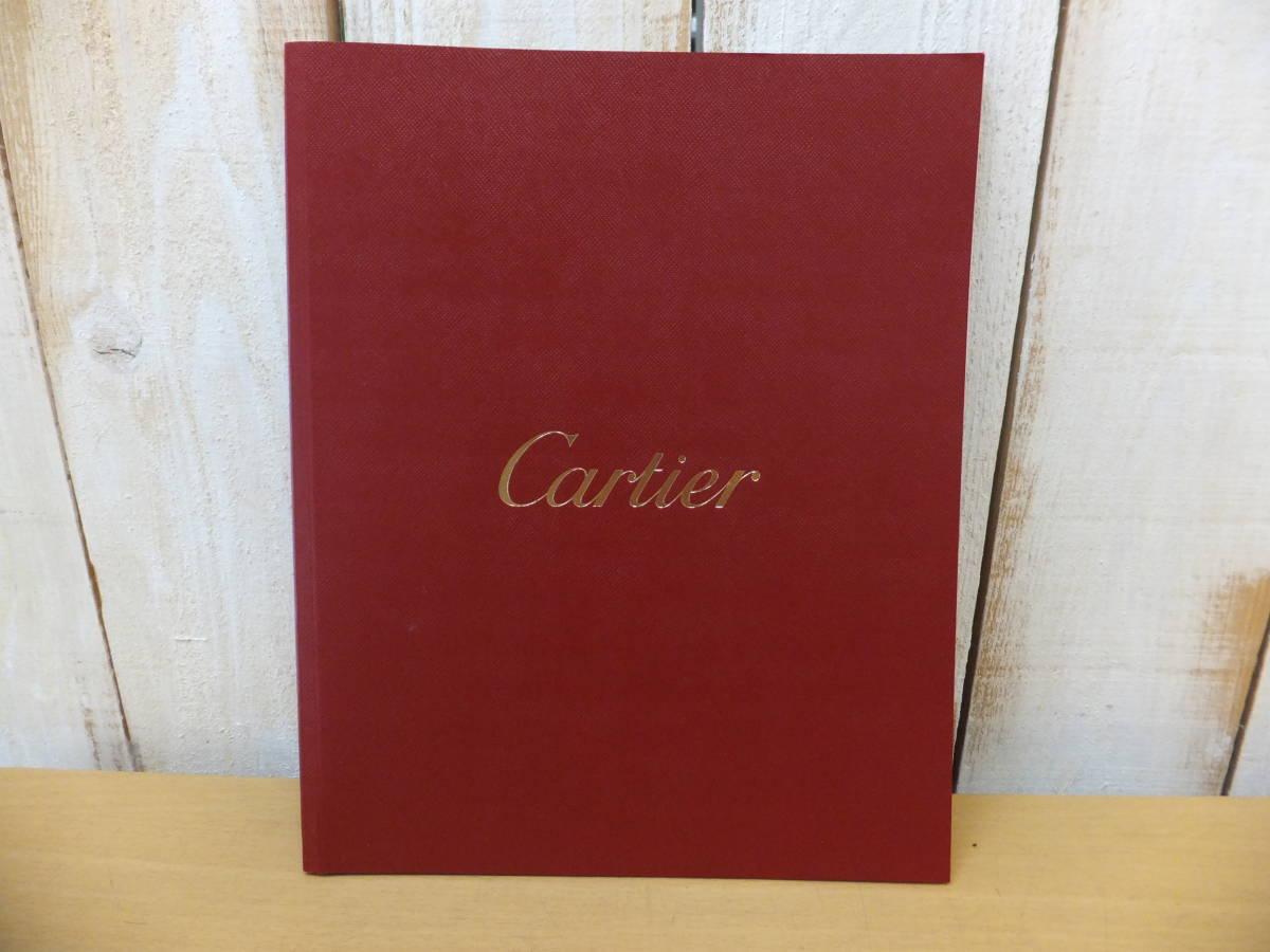 ○S091204 Cartier/カルティエ カタログ 定価表 ジュエリー/腕時計/バッグ/万年筆 2006年秋冬