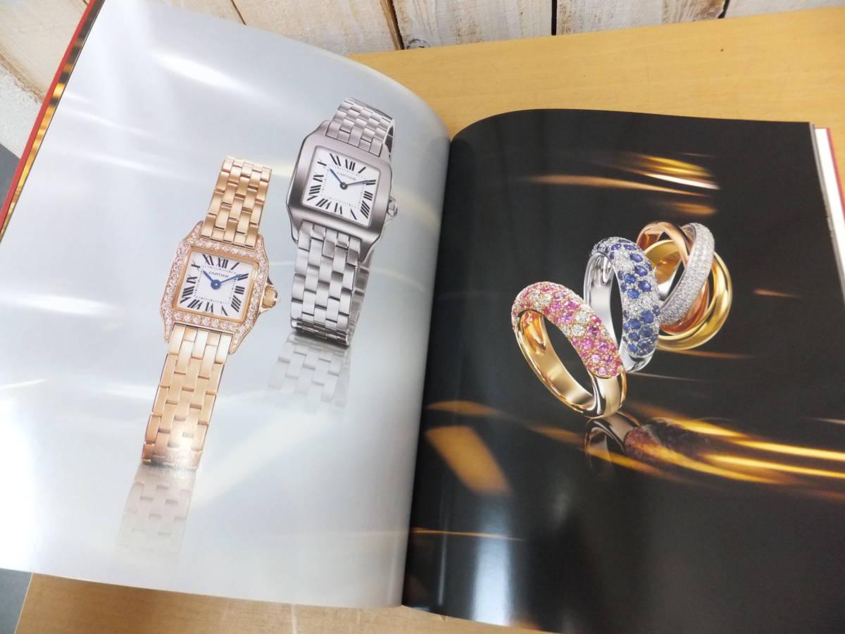 ○S091204 Cartier/カルティエ カタログ 定価表 ジュエリー/腕時計/バッグ/万年筆 2006年秋冬_画像7
