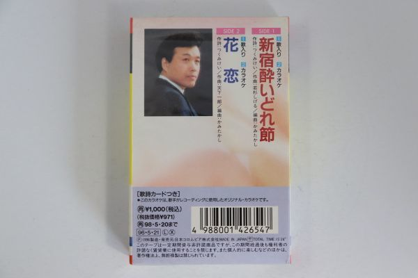 小説 慎 久美