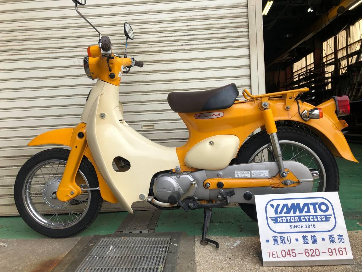 「横浜発 リトルカブ低走行! イエロー 保障6か月 修理保証1年 自賠責1年付き 安心の1台をどうぞ!購入後サポートいたします。 」の画像1