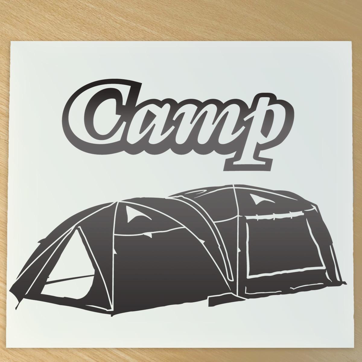 ●キャンプ キャンパー ステッカー テントイラスト ツールームドーム NO626E_画像1
