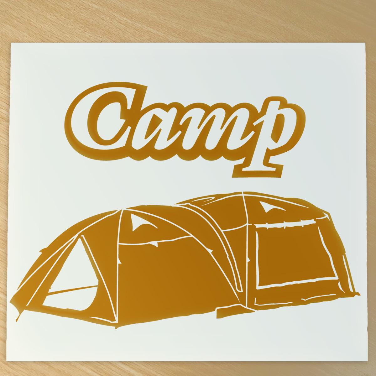 ●キャンプ キャンパー ステッカー テントイラスト ツールームドーム NO626E_画像2