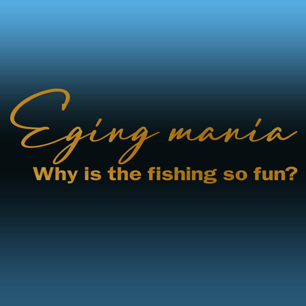 Sportsmindではなくて、エギングマニア 餌木釣りステッカー Why is the fishing so fun?どうして釣りはこんなに楽しいのか?NO521E_画像1