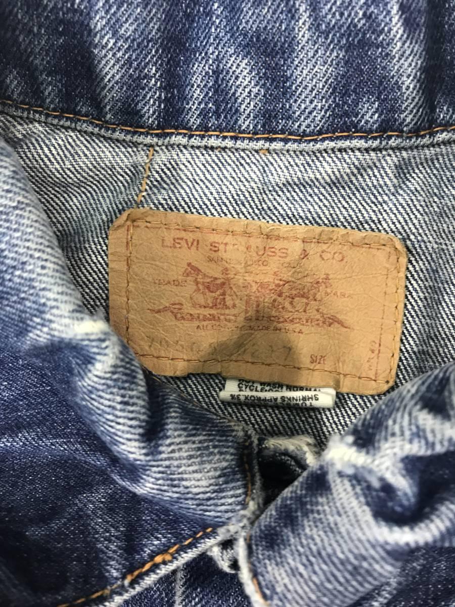 古着 17462 42 USA ビンテージ オリジナル vintage 60 70 80 90 リーバイス デニム ジャケット 70505 _画像6