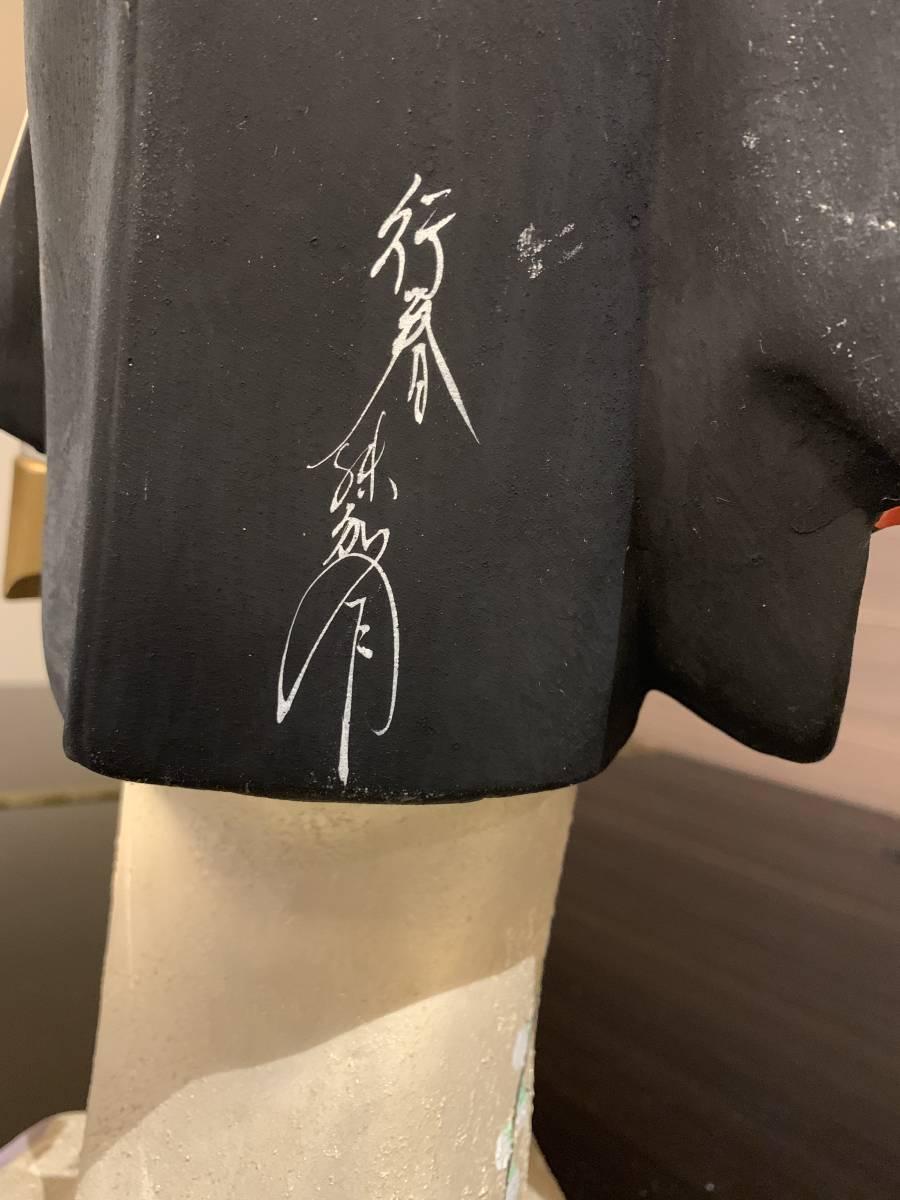 日本人形 博多人形だと思います 「行春」他、おまとめ 欠損・ダメージ有ります <ジャンク>_画像9