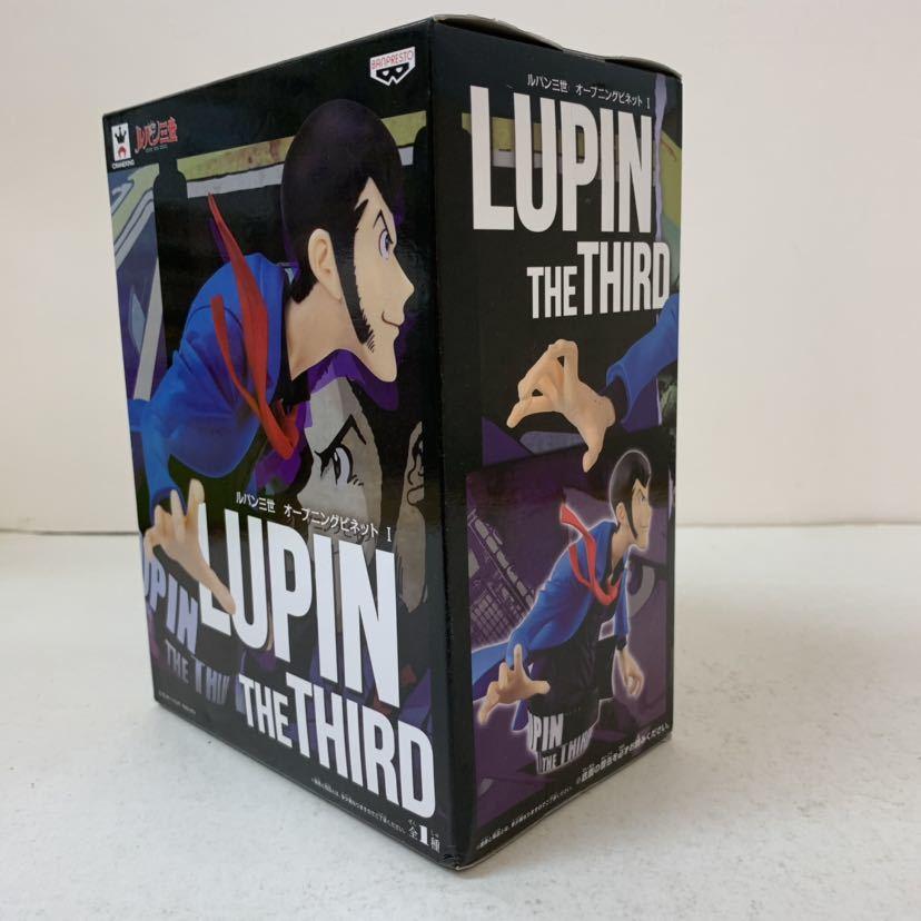 新品 ルパン三世 オープニング ビネット 1 Ⅰ LUPIN バンプレスト モンキー パンチ フィギュア プライズ lupin the third 26C_画像2
