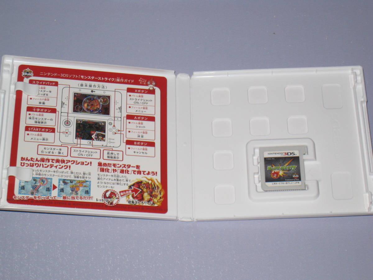 3DS モンスターストライク 特典ステッカー 火之夜藝速男神 カグツチ ディスク付 _画像2