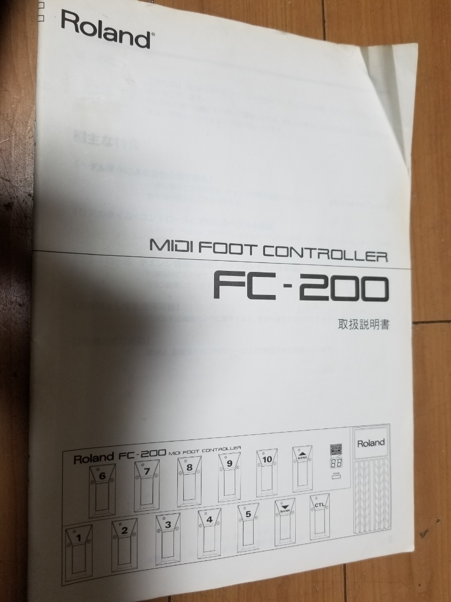 Roland FC-200 MIDI FOOT CONTROLLER フットコントローラー ローランド 取扱説明書 ジャンク_画像1