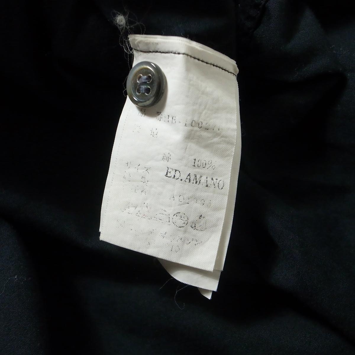90s COMME des GARCONS HOMME コムデギャルソン オム 長袖 シャツ 黒 無地 / ビッグシルエット ブランド古着 アーカイブ_画像7